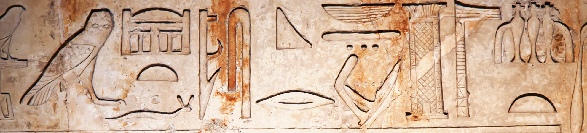 The Culture of Egypt | Egyptian Culture and Traditions