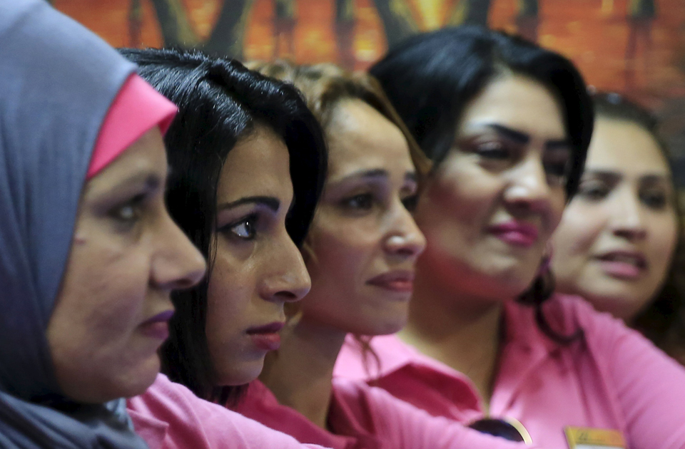 Egyptian women for marriage