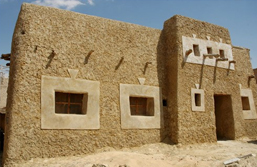 Ancient Egypt Houses