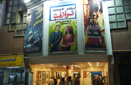 Cinema of Egypt