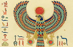 The 30 most famous egyptian gods famous egyptian gods publicscrutiny Image collections