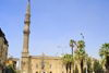 Asyut Travel Guide