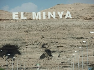 Al Minya Travel Guide