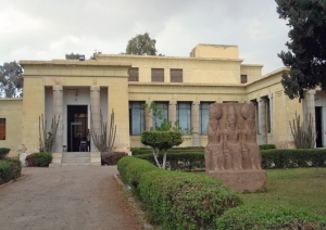 The Ismailia Museum