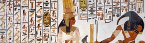 Nefertari (Valley Of The Queens - QV66)