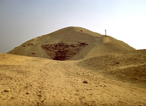 The Pyramids of El Lisht