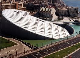 The Library Of Alexandria - Bibliotheca Alexandrina