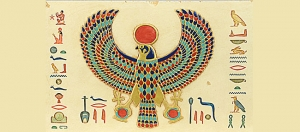 Horus - The Egyptian Falcon God