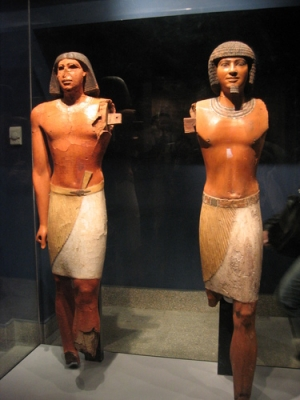 The Imhotep Museum