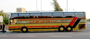 Super Jet Bus Company