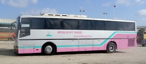 Upper Egypt Bus Company