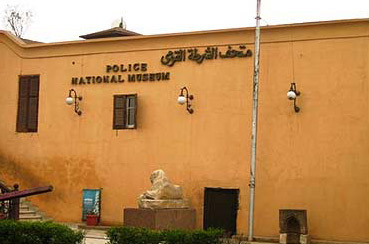 police_museum