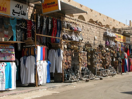 egypt shopping
