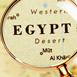 Where to Invenst in Egypt